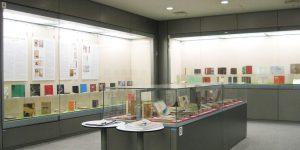本の装い百年展