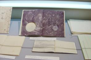 Tokyo Bookbinding Club Exhibition 2004.5.18-7.4