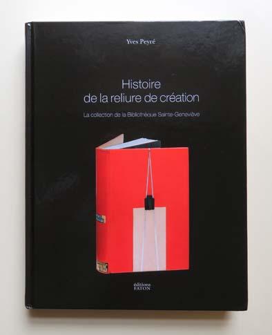 フランスから新たな現代ルリユール作品集刊行