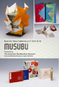 Musubu_SF