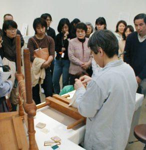 工房2003岡本